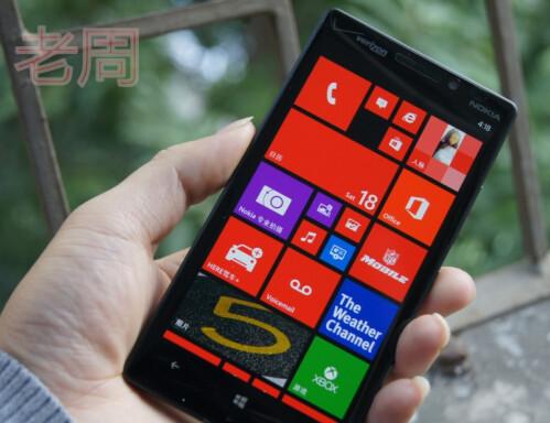 Verizon's Nokia Lumia Icon 929 is available in China