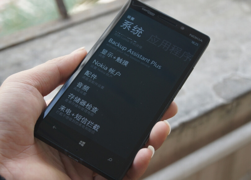 htc one m8 manual network selection