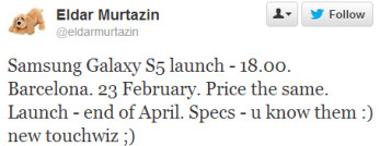 Samsung Galaxy S5 unveiling could be February 23 at pre-MWC event, new TouchWiz interface in tow