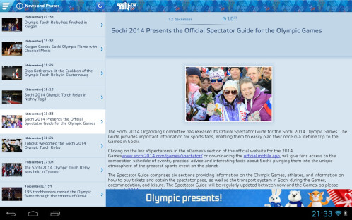 Sochi 2014 Guide on Android