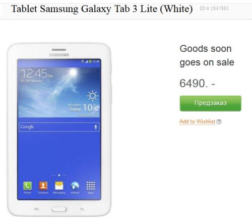 Samsung Galaxy Tab3 Lite prices