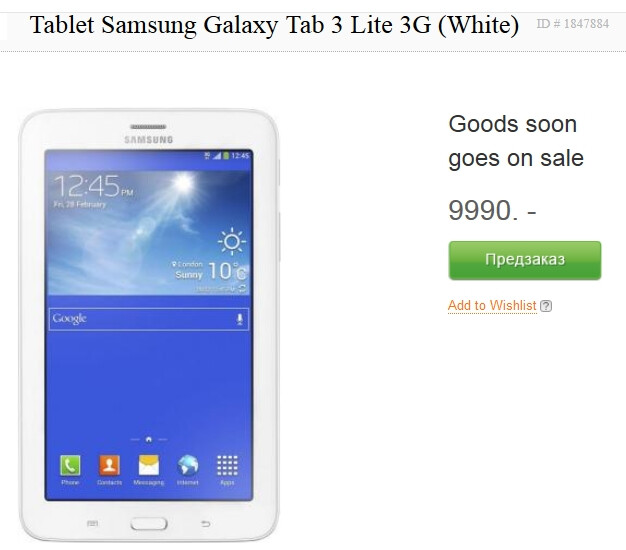 samsung galaxy tab3 lite pre orders open now only in russia for the moment. Black Bedroom Furniture Sets. Home Design Ideas