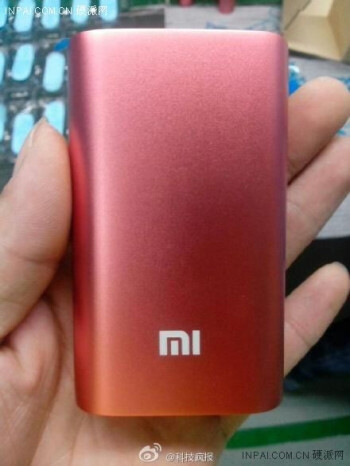 Looking for extra battery life? Xiaomi may launch a $6 5,200 mAh portable battery charger