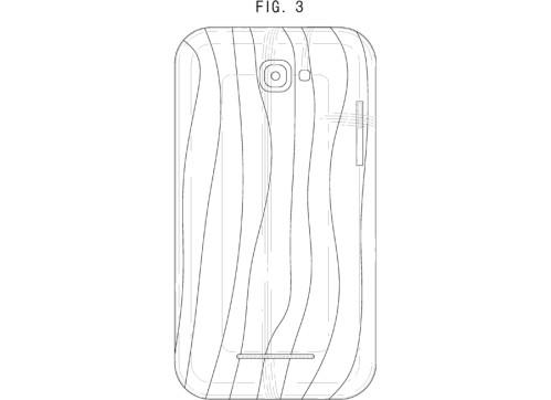 Samsung's latest smartphone design patent