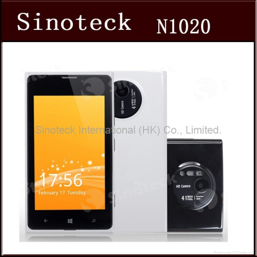 Sinoteck N1020 - it has a 2MP camera that says 41MP on the back!