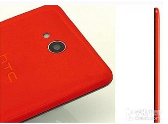 Leaked photograph of unknown HTC handset