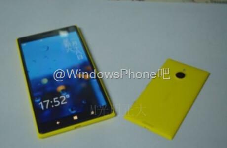 The Nokia Lumia 1520 V