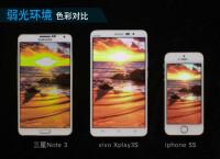 vivo-xplay-3s-2k-display-9