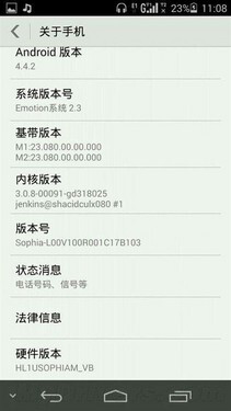 "New Huawei Ascend P7 ""Sophia"" to run Android 4.4.2 KitKat at launch"