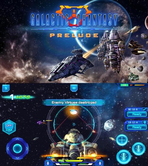 Galactic Phantasy Prelude - Android, iOS - $0.99