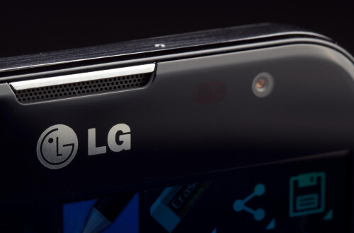 LG G Pro 2: could this mark a new era for OIS?
