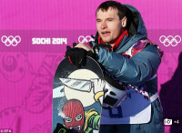 ski-c.png