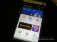 HTC-One-2-leak-1-1280x943.jpg