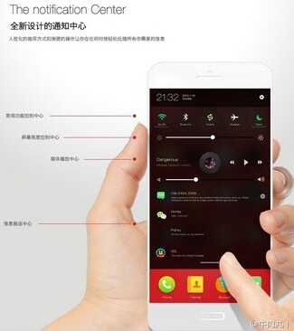 ZTE Nubia Z7 could be announced in March, possibly featuring a new UI
