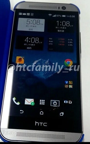 Notice the new element between the front speaker and camera - Another leaked HTC M8 image claims it's the real deal