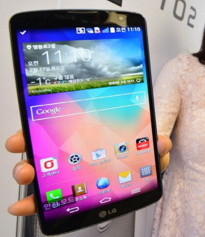The LG G Pro 2 - LG Executive: LG G Pro 2 not coming to U.S. before April
