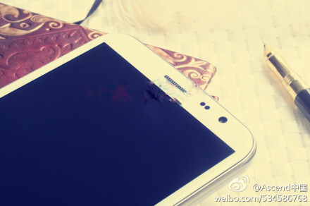 Huawei's MWC 2014 smartphone reveal could be the eight-core Ascend D3