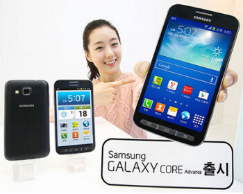 Samsung Galaxy Core Advance is launching in South Korea