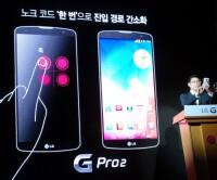 LG-G-Pro-2-Knock-Code-1