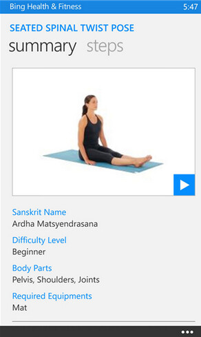 Screenshots from Bing Health and Fitness