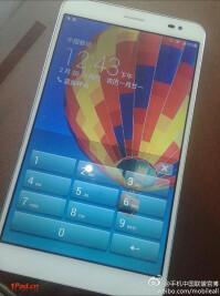 Huawei-MediaPad-X1-live.jpg