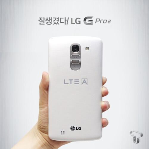 SK Telecom's G Pro 2