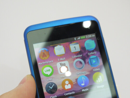 ZTE Open C hands-on gallery