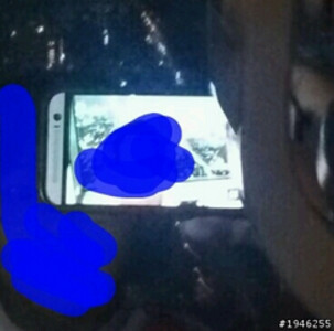 Images of the All New HTC One in actio