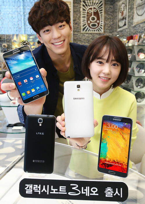 Samsung launches the Galaxy Note 3 Neo in South Korea