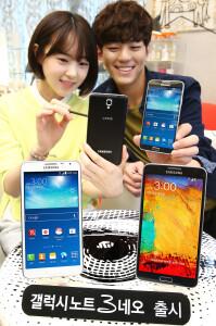 Samsung-Galaxy-Note-3-Neo-Korea-Snapdragon-23-3