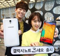 Samsung-Galaxy-Note-3-Neo-Korea-Snapdragon-23-4