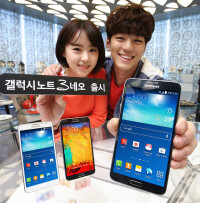 Samsung-Galaxy-Note-3-Neo-Korea-Snapdragon-23-5