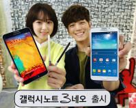 Samsung-Galaxy-Note-3-Neo-Korea-Snapdragon-23