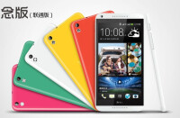 HTC-Desire-816-yellow-pink
