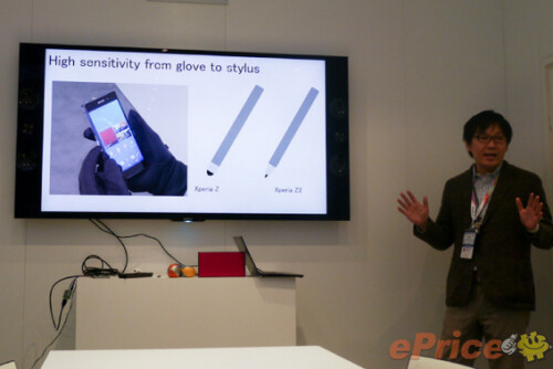 Sony Xperia Z2 camera, display and pen stylus input
