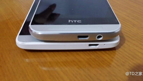 HTC One M8 vs HTC One max