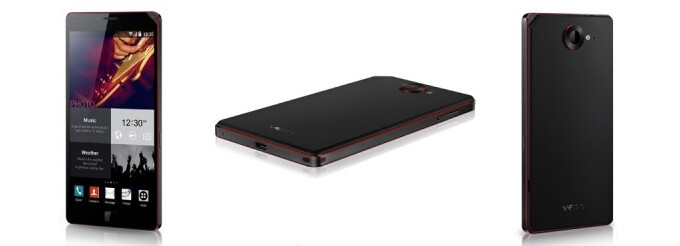Pantech Vega Iron 2 could be the world's first Snapdragon 805 smartphone
