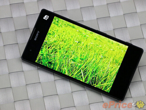 Images of the Sony Xperia T2 Ultra
