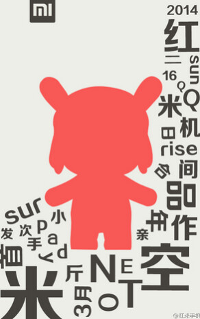 Teasers hint at Sunday unveiling of Xiaomi Redmi Note