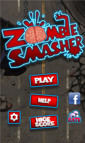 Zombie Smasher brings its zombie cutepocalypse to Windows Phone