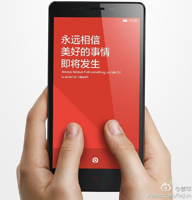 Xiaomi Redmi Note name confirmed, official image shows up
