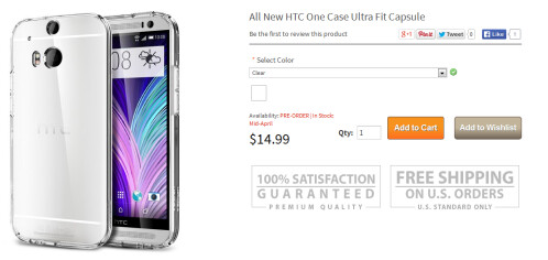 Spigen's website hints at mid-April launch for All New HTC One