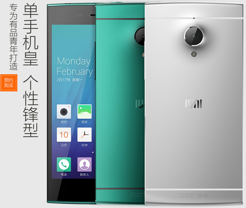 The IUNI U2 is a monster from Asia with an aluminum body, premium specs, and outrageous price