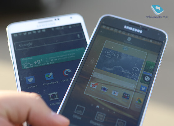 """S5 vs Note 3 in direct sunlight - See how the new 5.1"""" panel of the Galaxy S5 differs from the screens of the Note 3 and S4"""