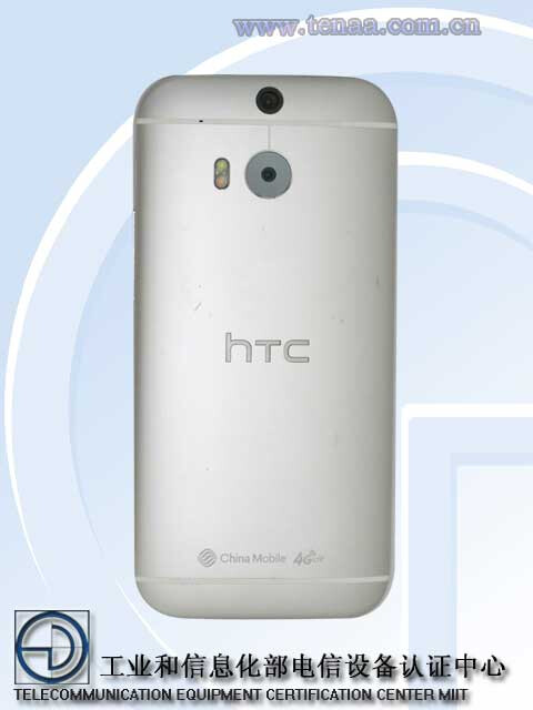 All New HTC One surfaces once again: 16MP combined resolution for dual cameras revealed