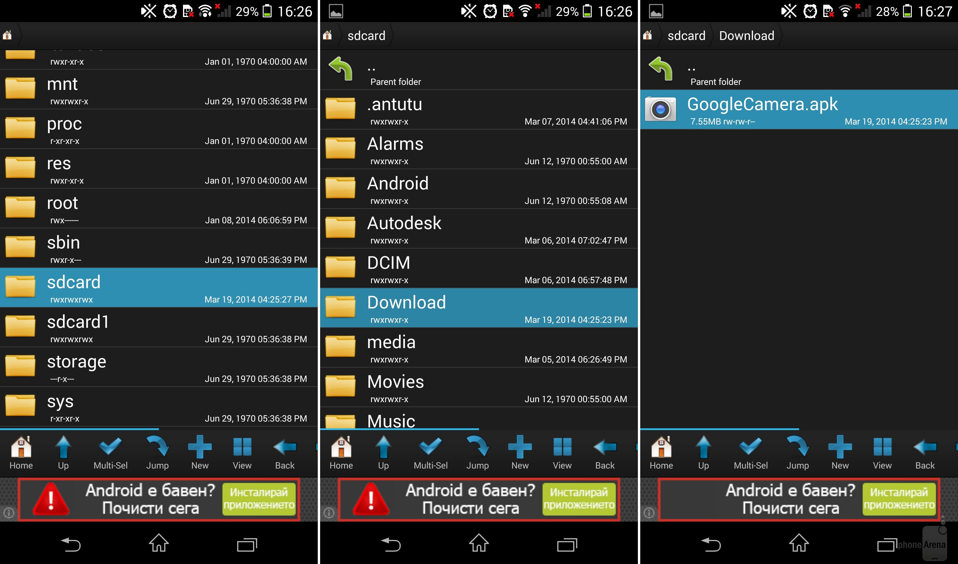 how to get stock android on an s8