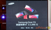 Samsung-Gear-2-Gear-Fit-prices-2