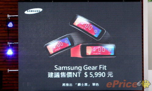 Samsung confirms Gear 2 and Gear Fit prices
