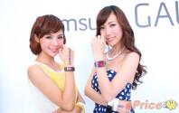 Samsung-Gear-2-Gear-Fit-prices