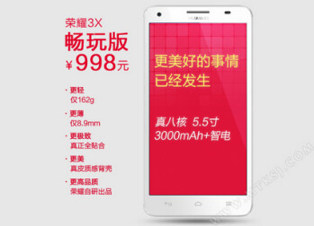 The Huawei Honor 3X is revised to challenge the new Xiaomi Redmi Note